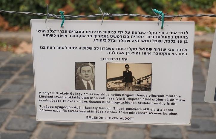 כיכר החירות בודפשט