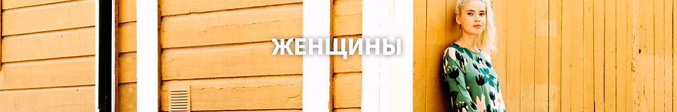 moomin-одежда-с-муми-троллями-для-женщин