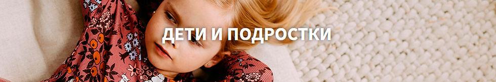 moomin-одежда-для-тетей-и-подростков.jpg