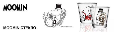 Moomin-стаканы-вазы-подсвечники-с-Муми-т