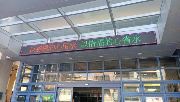 竹光消防分隊.jpg