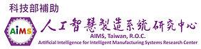 AIMS logo.jpg
