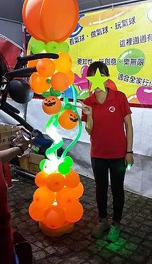 氣球博物館.jpg