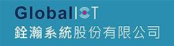 公司logo0607.jpg