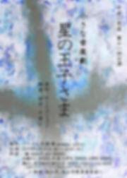 チラシ表03.jpg