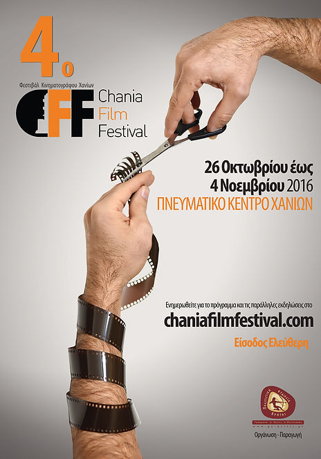 4rd CFF poster