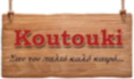 Koutouki Greek Restaurant - Sydney