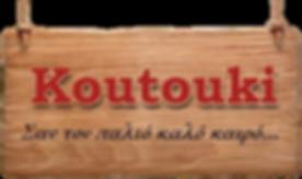 Koutouki Greek Restaurant - Sydney