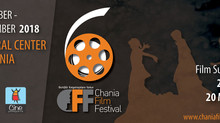 Chania Film Festival 2018 - Submission of Films