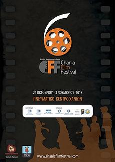 6CFF Poster