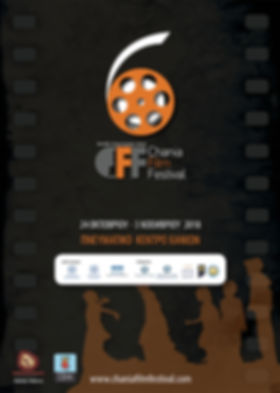 6CFF Poster