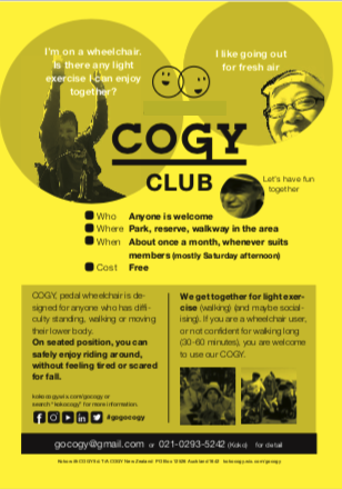 COGYCLUBflyer.png
