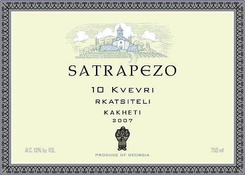 Satrapezo Rkatsiteli 10 Qvevri - Dry - Rkatsiteli 100%