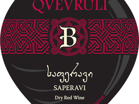 Batono Georgian Wine 91 points from Wine and Spirits
