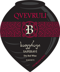Georgian Wine Batono from Georgian Wine Importer