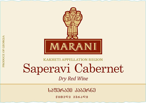 Marani Saperavi-Cabernet - Dry-Saperavi 50%, Cabernet Sauvignon 50%