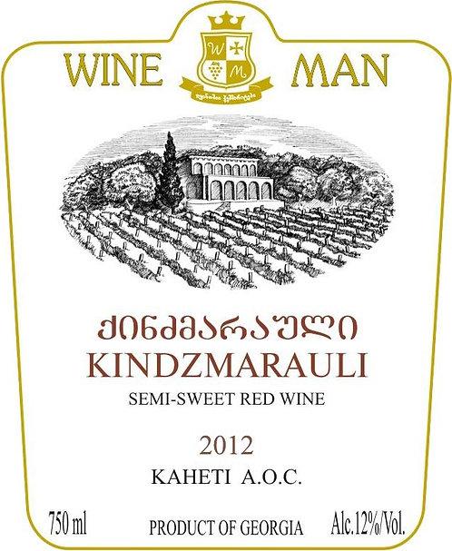 Kindzmarauli - naturally semi-sweet red - 100% Saperavi