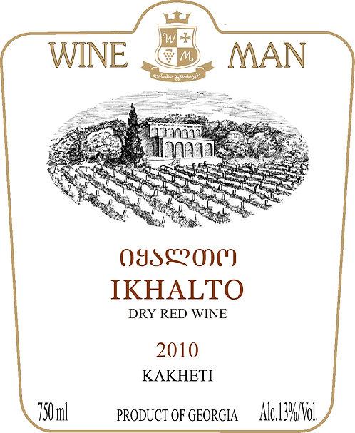 Ikhalto - dry red - 50% Saperavi, 50% Cabernet Franc
