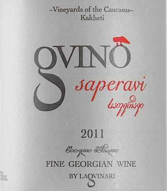 Gvino Saperavi