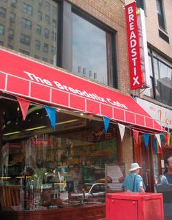The Breadstix Cafe