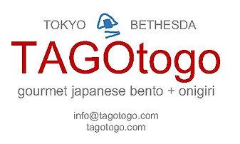 TAGOtogoLogo2018.jpg