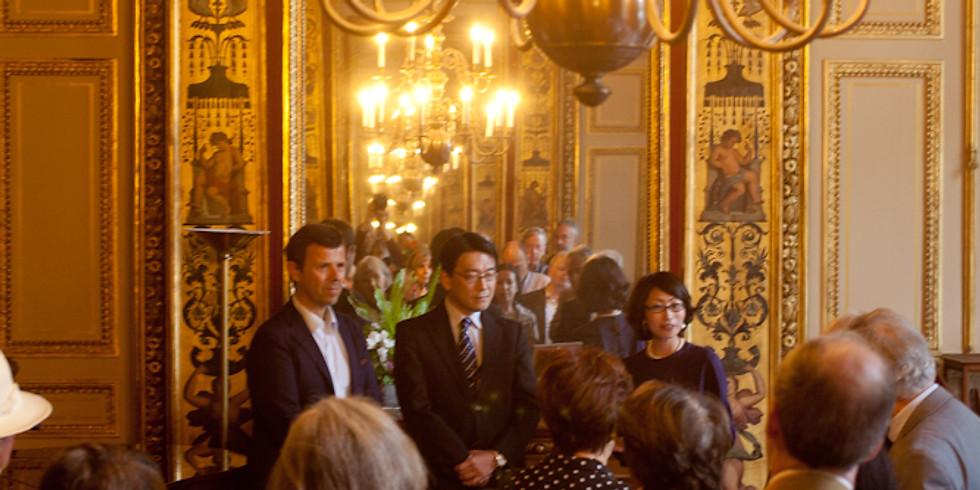 Inauguration - Opening Reception