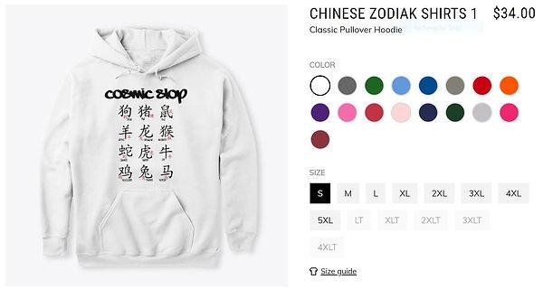 Chinese Zodiak 1 - Long Sleeve ($25).JPG