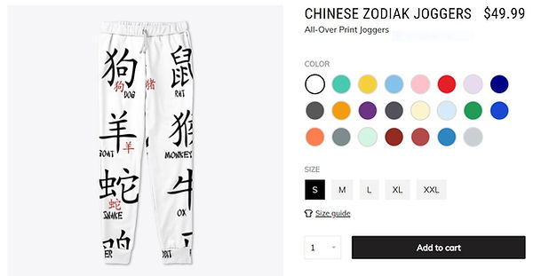 Chinese Zodiak Joggers ($50).JPG
