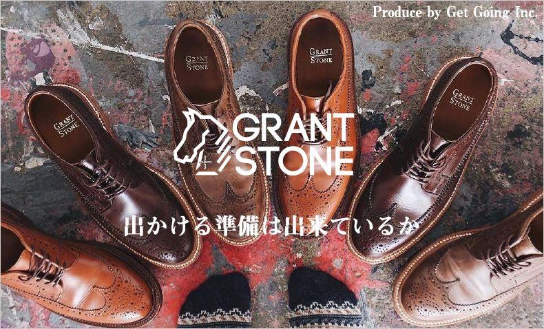 Grant Stone | ゲットゴーイング