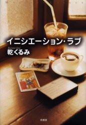 blog_import_506472b07f41d.jpg