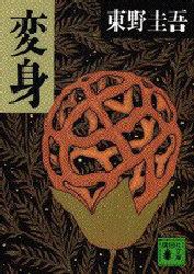 blog_import_506472cae42d5.jpg