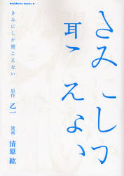 blog_import_5064727b62b59.jpg