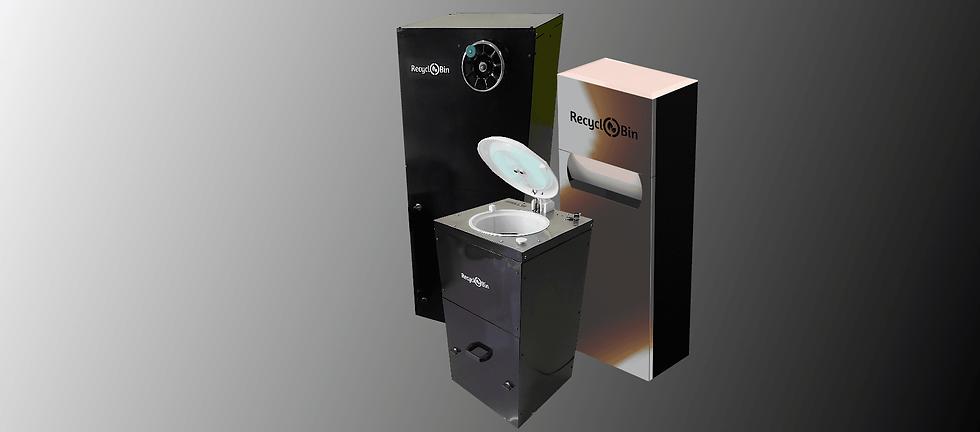 RecycloBin family of smart compactors.pn