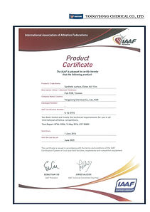 Product Certiflcate