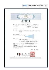10.친환경2액우레탄.jpg