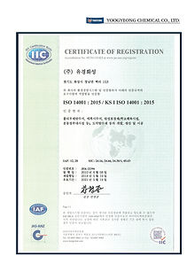 15-2.ISO환경.jpg