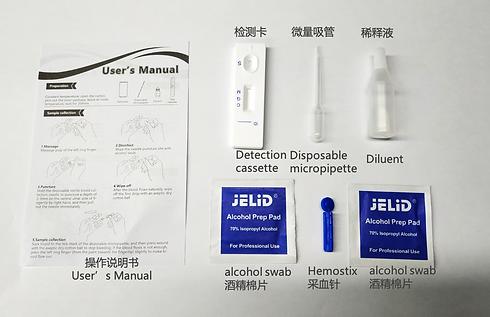 User's Manual Rapid Covid Test Kit