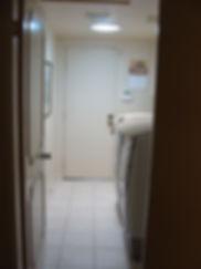 Laundry room tubelight