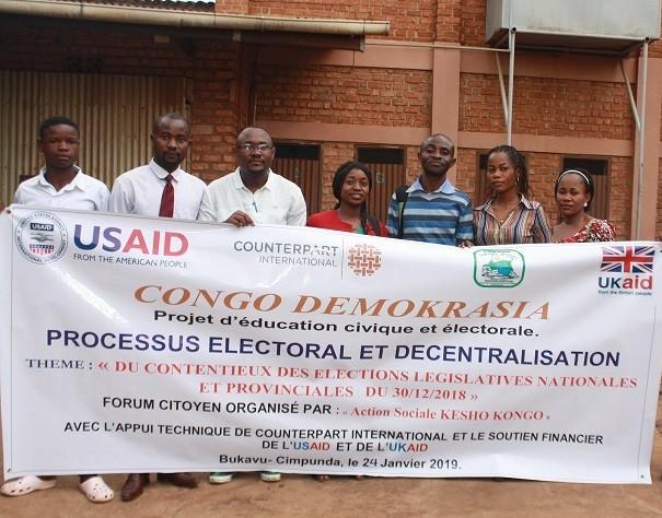 Forum citoyen pour les jeunes (éducation civique)