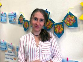 Катерина Примаченко