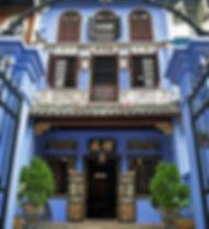 BABA HOUSE.jpg