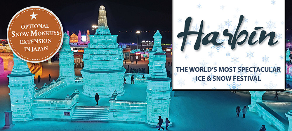 harpin-ice-festival-blp-china-billionslu