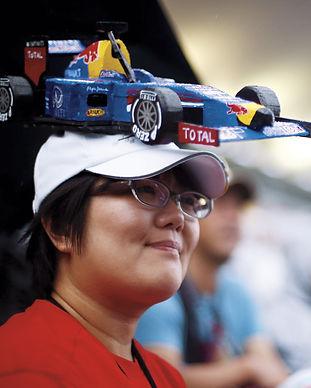 Japanese-Grand-Prix-header.jpg