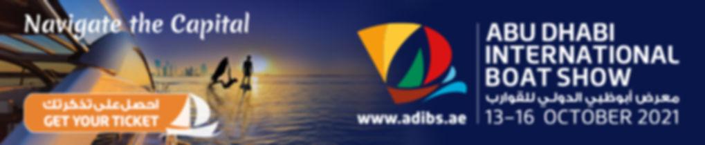 Abhu Dhabi Boat Show.jpg