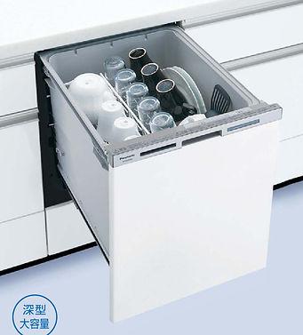 Panasonic DEEP食洗機.jpg