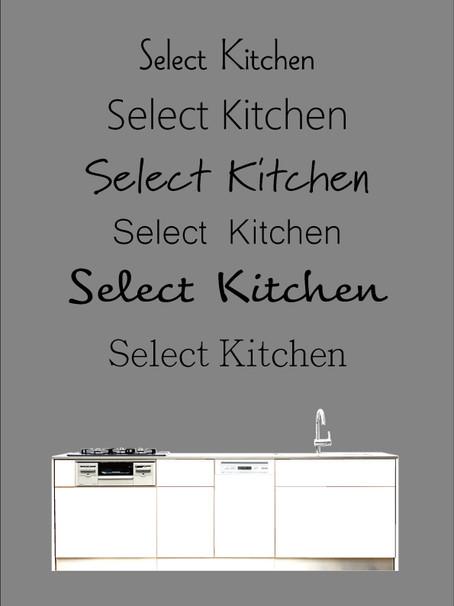 Select Kitchen WEBページ公開