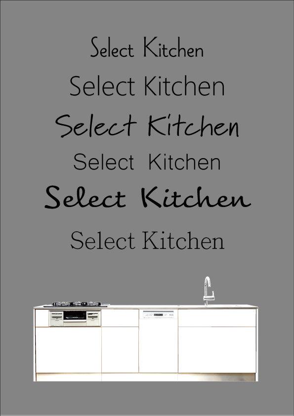 Select-Kitchen1.jpg