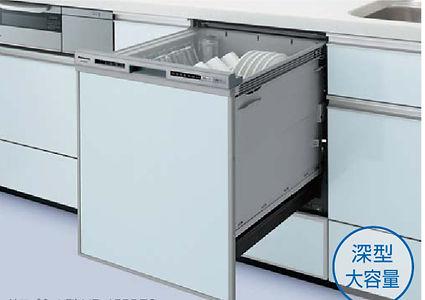 Panasonic DEEP食洗機ドアパネル型.jpg