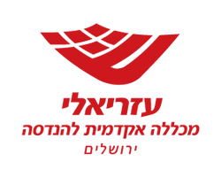 Azrieli Logo HE - LOW