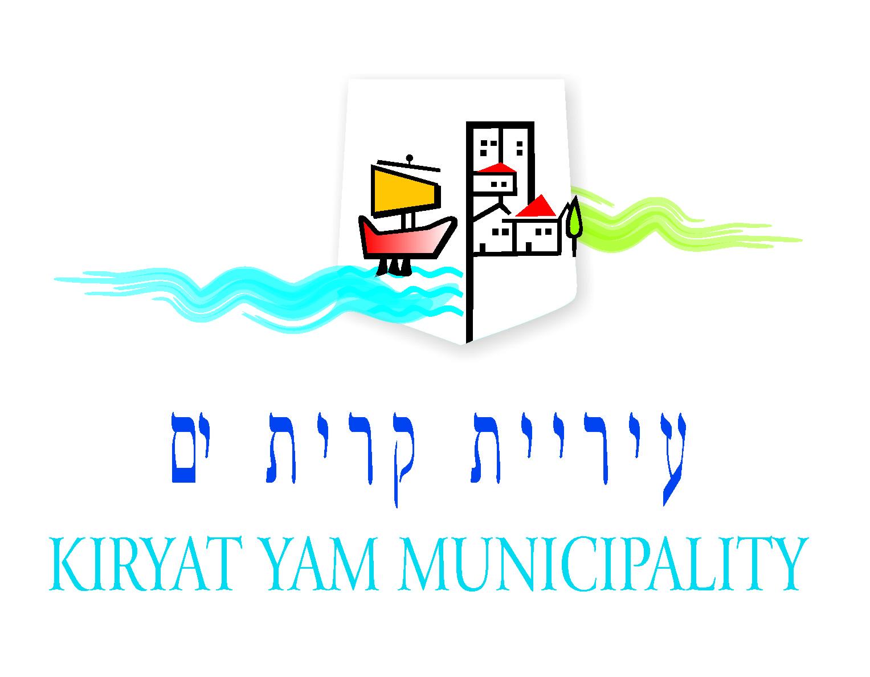 kiryat_yam_2011.jpg
